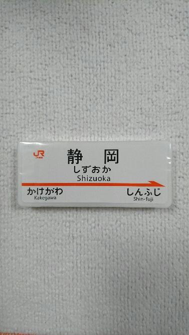 2017-06-01T23:05:35.JPG