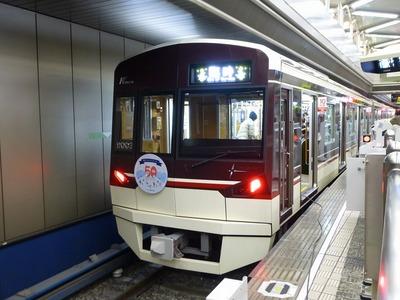 s-P1010157.jpg