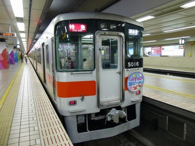 s-P1070706.jpg