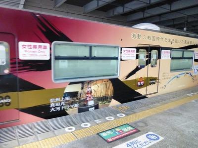 s-P1070736.jpg