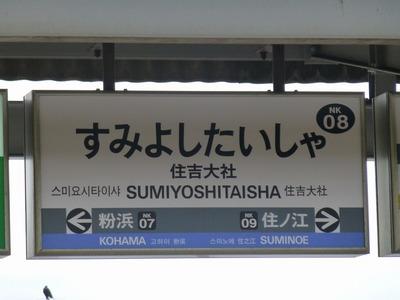 s-P1070935.jpg