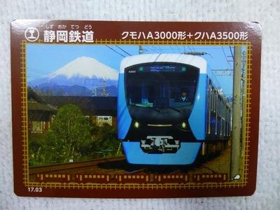 s-P1100151.jpg