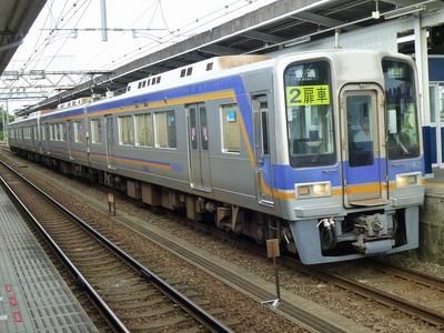 s-P1100914.jpg