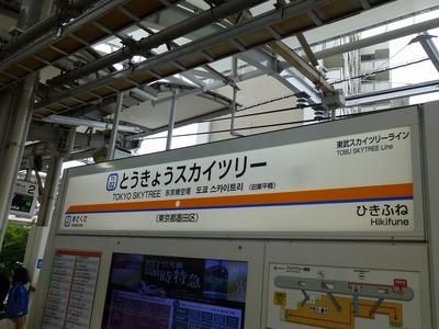 s-P1100999.jpg
