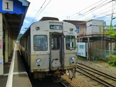 s-P1110167.jpg