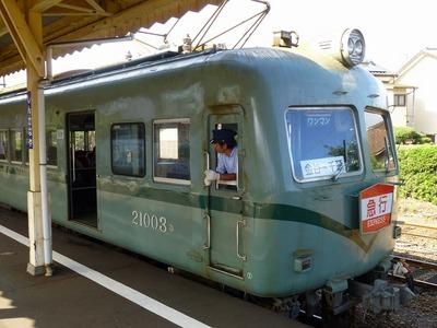 s-P1110192.jpg