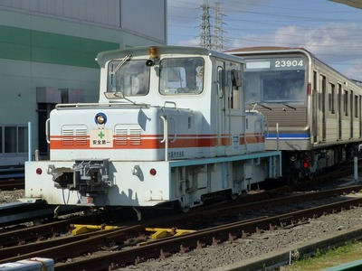 s-P1010070.jpg
