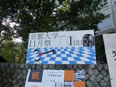 s-P1010121.jpg