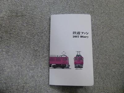 s-P1080661.jpg