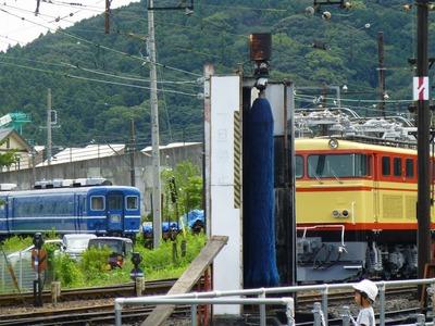 s-P1110155.jpg